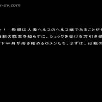 開運おみくじ動画2015 大凶 フルHD