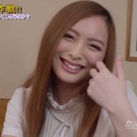 THE 未公開 ~恥じらいのお漏らし大作戦4~ – 咲乃柑菜【ギャル・美乳オナニー】