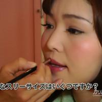女熱大陸 File.048 - 碧しの【ドキュメンタリー・隠語・中出し】