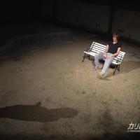2度目の恋 – 桜井心菜【美乳・クンニ・中出し】