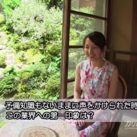 女熱大陸 File.046 – 葉山瞳【潮吹き・3P・中出し】