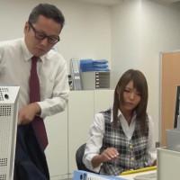 押しに弱い美人OL – 碧しの【コスプレ・ギャル・SM】