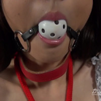 獄畜16 ~美女の恥肉塊~ – 音羽レオン【バイブ・ハード系・イラマチオ】
