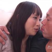 恋人はオトコノ娘 – 美咲結衣【痴女・ギャル・ニューハーフ】