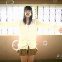 Debut Vol.20 ~現役人気No.1女優、上原亜衣解禁~ - 上原亜衣【美乳・初裏・中出し】
