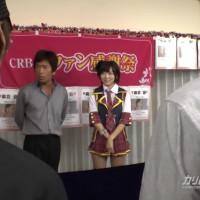 CRB48 ファン感謝デー2 - 麻倉憂【乱交・水着・中出し】