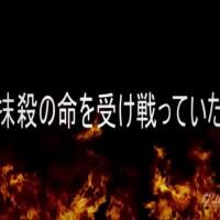 女忍者くノ一 - 松すみれ【美乳・コスプレ・中出し】