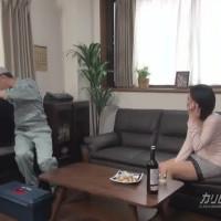 ホロ酔い若妻の誘惑 - ASUKA【痴女・巨乳・中出し】